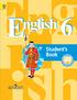 ГДЗ по английскому языку 6 класс. Student's Book -  Activity book - Reader, В.П. Кузовлев, Н.М. Лапа, Э.Ш. Перегудова , М.: Просвещение