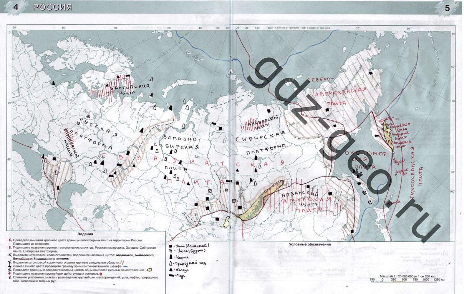 География россии 8-9 класс контурные гдз