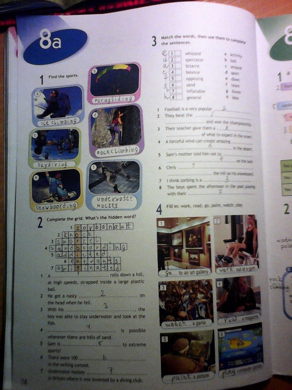 решебник по английскому 6 класс спортлайф рабочая тетрадь