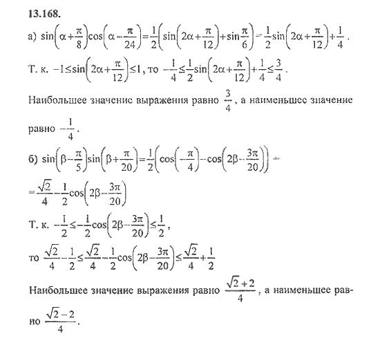 Гдз Сборник Задач По Алгебре 8 9