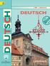 Немецкий язык 9 класс, Бим И.Л., Садомова Л.В.