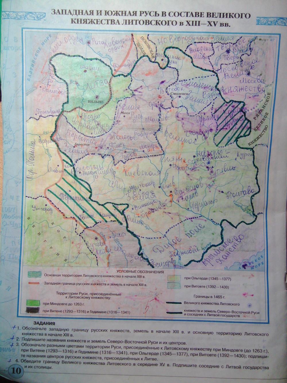 гдз контурная карта по истории россии 6 класс тороп