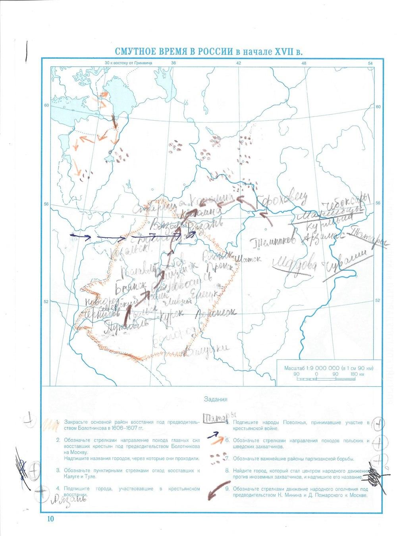 гдз по контурной карте 7 класс история отечественная история