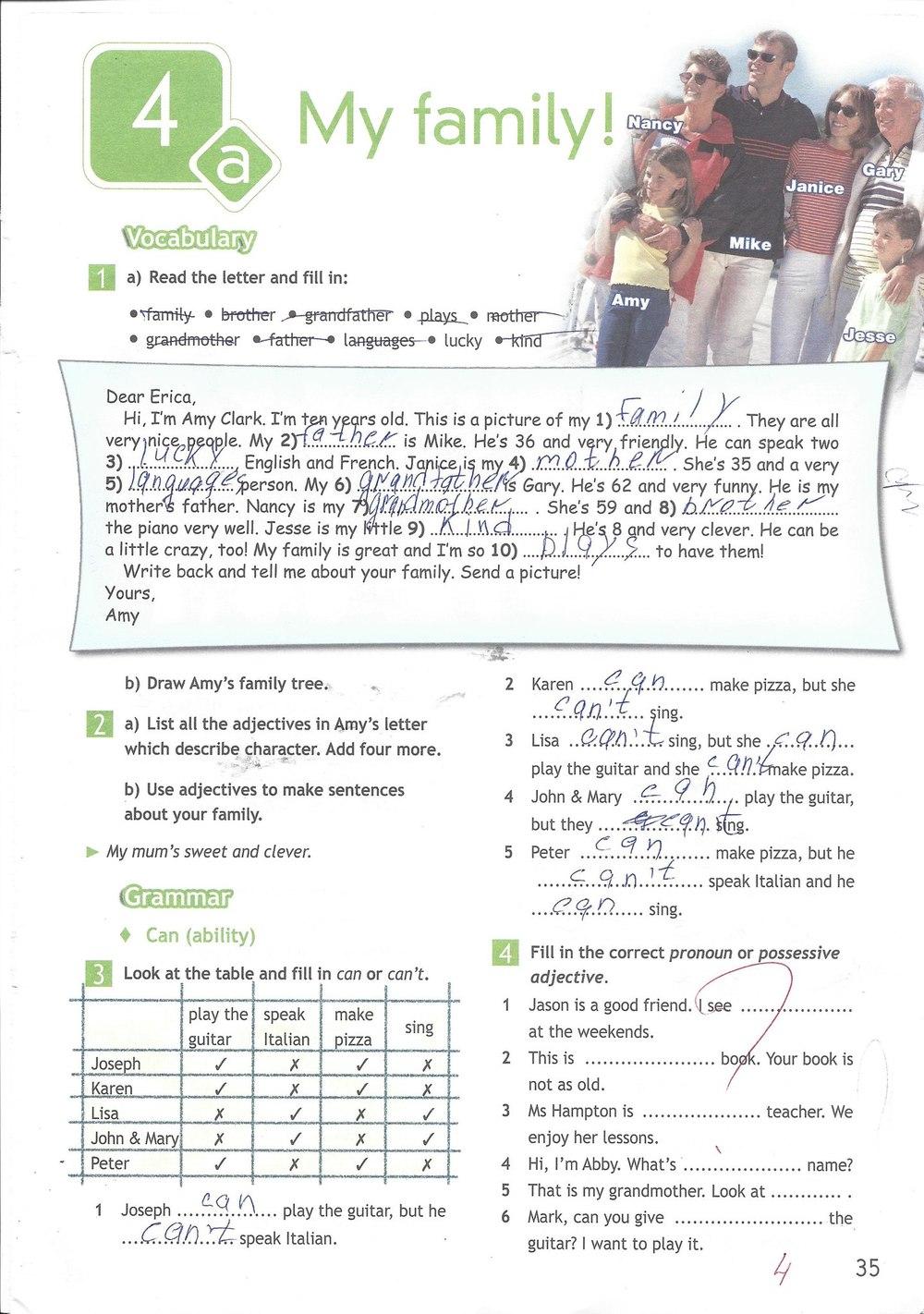 Решебник по английскому в рабочей тетради 5 класс spotlight
